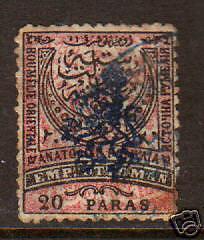Eastern Rumelia Sc 22 used 1885 20pa black & rose
