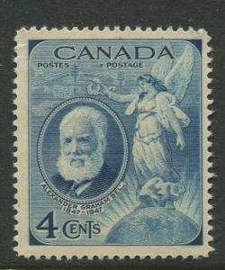 Canada - Scott 274 - General Issue - 1947 - MNH - Single 4c Stamp