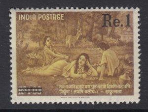 India, Sc 371 (SG 465), MNH