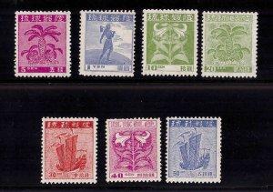 RYUKYU Scott 1-7  MNH**  first set Second  printing 1949