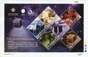 Jordan Space Stamps 2019 MNH JY1SAT First Satellite Satellites Science 6v M/S