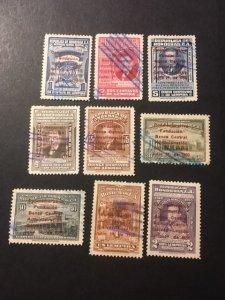 Honduras sc C188-C192,C194-C197 MH+u
