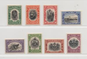 North Borneo - 1931 - SG 295-302 - MNH