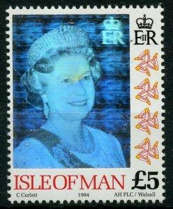 ISLE OF MAN QE II  HOLOGRAM 5 POUND STAMP  SCOTT#553c  MINT NEVER HINGED