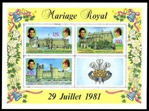 COMORO ISLANDS Stamps Scott 256-58a VF MNH Royal Wedding Diana Charles