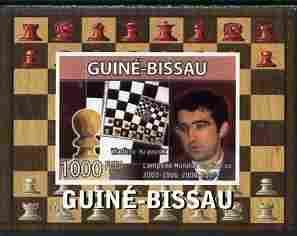 Guinea Bissau 2008 CHESS MASTER Vladimir Kramnik Deluxe s/s Mint (NH) #5