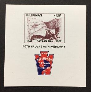 Philippines 1982 #1585 S/S, Bataan Day, MNH.