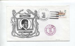 US Naval Ship Cover - USS South Carolina (CGN-37) Nipsey Russell 1992