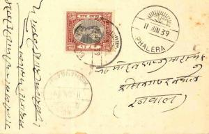 Indian States Jaipur 1/4a Maharaja Man Singh II 1939 Postcard Domestic use.  ...