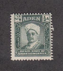 Aden State of Shihr/Mukalla Scott #1 MH