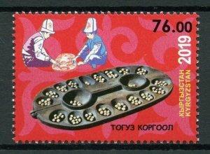 Kyrgyzstan Cultures & Traditions Stamps 2019 MNH Toguz Korgool Games 1v Set