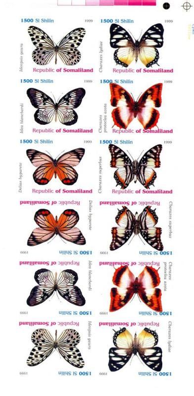 SOMALILAND SHEET MNH IMPERF BUTTERFLIES INSECTS