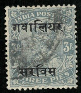 1912, Postage Stamps Overprinted SERVICE, India, 3Ps (RT-869)