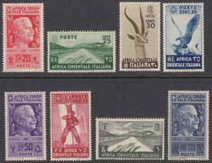 Italian East Africa 6-13 MH CV $20.65