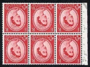 SB82a 2 1/2d Carmine Red Wmk Edward Inv Cream Paper Good Perforations U/M