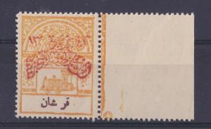 1925 2p Saudi Arabia RAILWAY TAX STAMP optd with Najad Sultanate Post 1343 Hand
