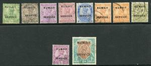 KUWAIT KGV Wmk Single Star overprinted SERVICE if correct cat 833