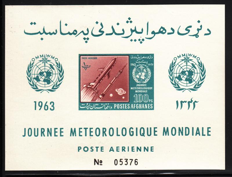 Afghanistan 1963 MNH Souvenir sheet Meteorlogical Day imperf