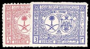 SAUDI ARABIA 185-86  Mint (ID # 95668)