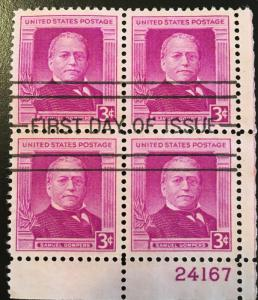 988 Gompers, AFL founder, First Day Plate Block, good. cond., Vic's Stamp Stash