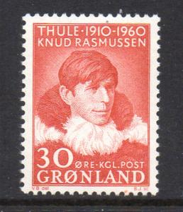 Greenland Sc 47 1960 Rasmussen Thule stamp mint NH