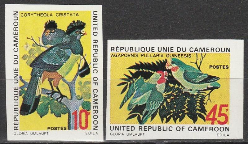 Cameroun #554-5 F-VF Imperf   (A5554)