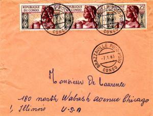 French Equatorial Africa Congo 25F Republic 1st Anniversary 1963 Brazzaville ...