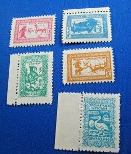 MONGOLIA  1958  -  SCOTT # 144-148   MNH   (Hm7)