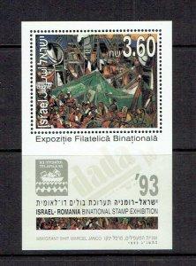ISRAEL - 1993 ISRAEL - ROMANIA PHILEX  SCOTT 1178 - MNH