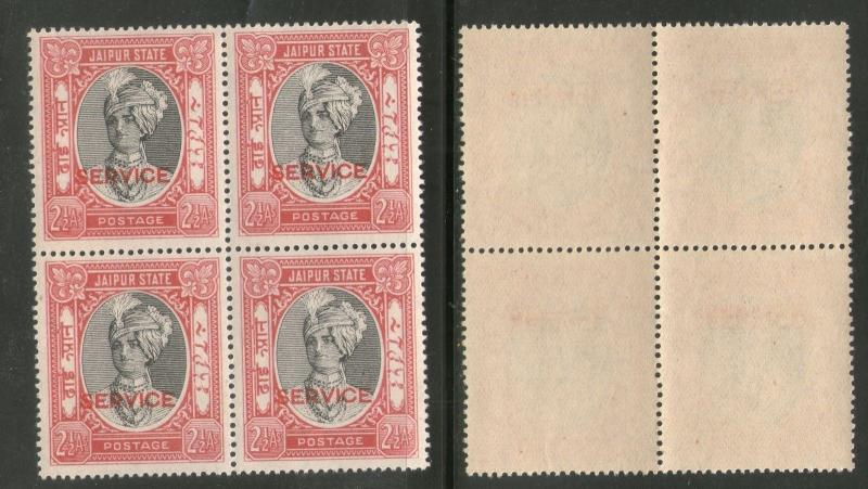 India JAIPUR State 2½As SERVICE SG-O27 Cat£48 BLK/4 MNH