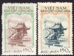 1957 - 1958 North Vietnam One Pillar Pagoda set MNGAI Sc# O21 / O22 CV $22.50