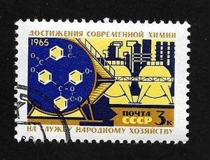 CCCP 1965 - FDC - Scott #3080 *