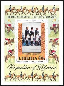 Liberia Mint Never Hinged ~ Souvenir Sheet ~ [9186]