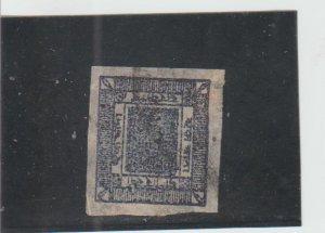 Nepal  Scott#  7  Used  (1886 Sripech & Crossed Khukris)