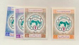 Saudi Arabia Stamps Scott #814 To 817, Mint Never Hinged - Free U.S. Shipping...