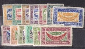 Yemen: Sc #31-43, MNH (33066)
