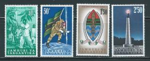 Tanganyika 57-60 1962 Republic set NH