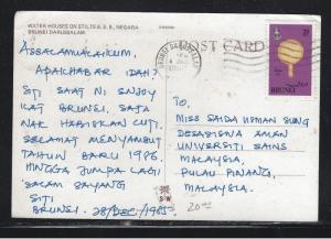 BRUNEI PPC  (PP0706B)  1985  20S BRUNEI DARUSSALAM TO PENANG