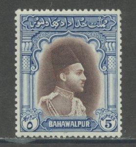 Pakistan - Bahawalpur 20  MNH cgs