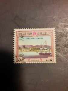 ^Oman #145                Used