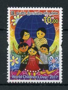 Sri Lanka 2017 MNH World Children's Day 1v Set Cartoons Drawings Stamps