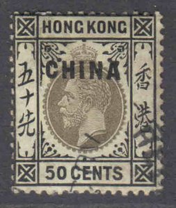 GREAT BRITAIN OFFICES CHINA 25 SOUND $210 SCV LIGHT CANCEL RICH COLOUR @@@