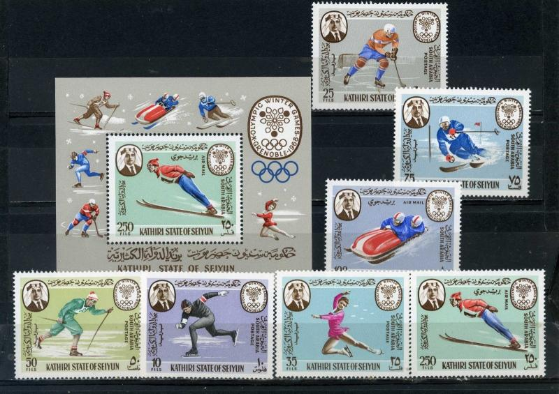 ADEN KATHIRI 1967 WINTER OLYMPIC GAMES GRENOBLE SET OF 7 STAMPS & S/S MNH