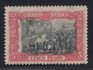 Mexico Sc O195 MLH. 1928 5p carmine & black Air Mail Official, horizontal ovpt.