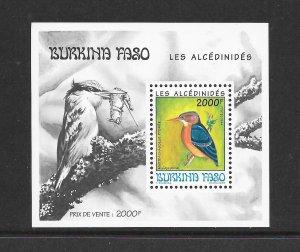 BIRDS - BURKINA FASO #1173  MNH