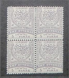 Eastern Rumelia 15a. 1884 5pa Perf. 13.5, block of four