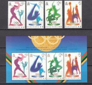 Z3913 1996 hong kong set + s/s mh #739-42a sports