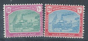 Sudan 1980 10m, 20m Gunboats, wmk State Arms, unmounted mint Mi16-17 c300€ ...
