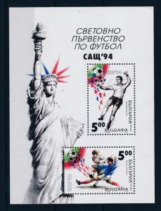 [46495] Bulgaria 1994 World Cup Soccer Football USA Statue of Liberty MNH Sheet