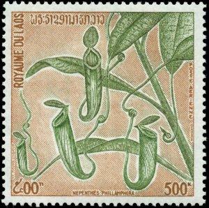 Laos Scott #C116 Mint Hinged